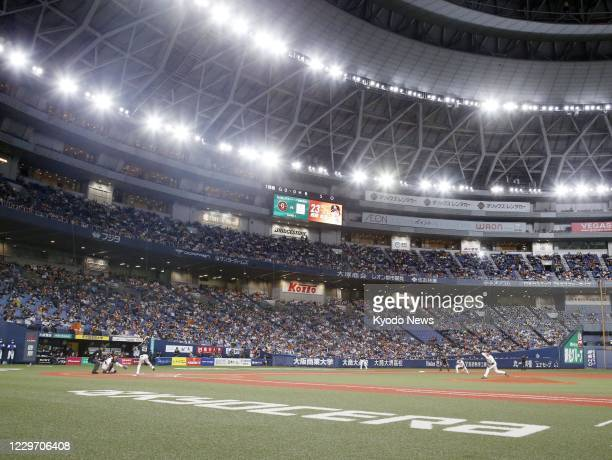 Game 1 of the Japan Series baseball championship between the Yomiuri Giants and the SoftBank Hawks is played at Kyocera Dome in Osaka on Nov. 21,...