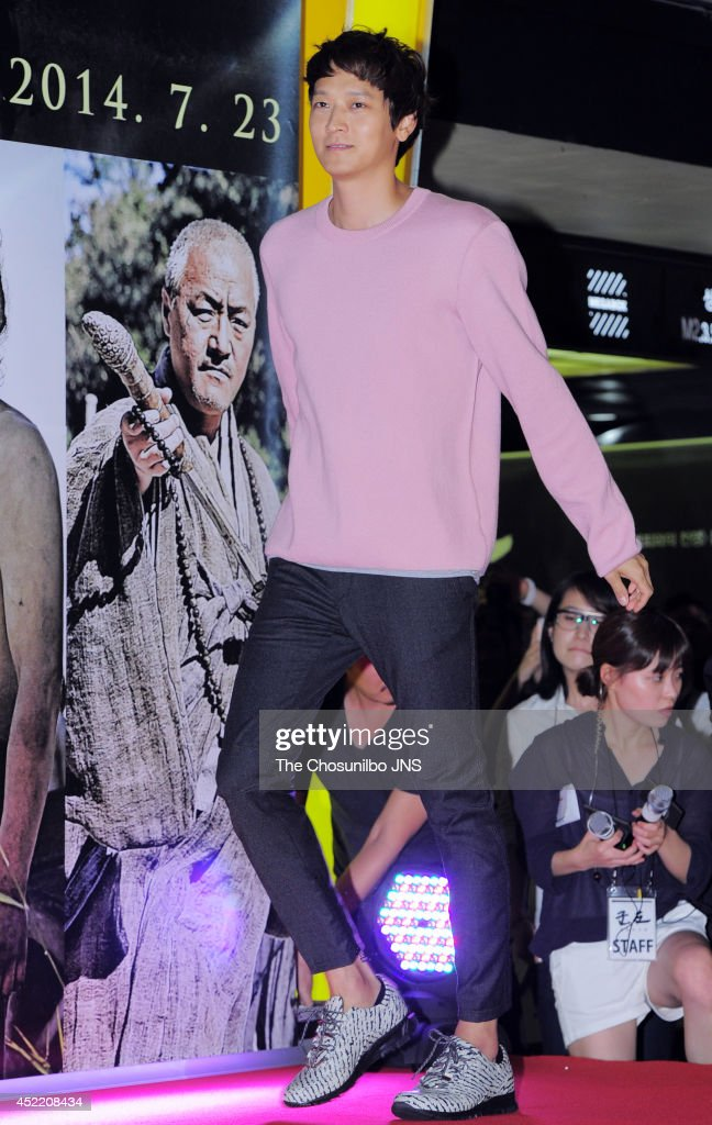 Movie 'KUNDO : Age of the Rampant' VIP Premiere
