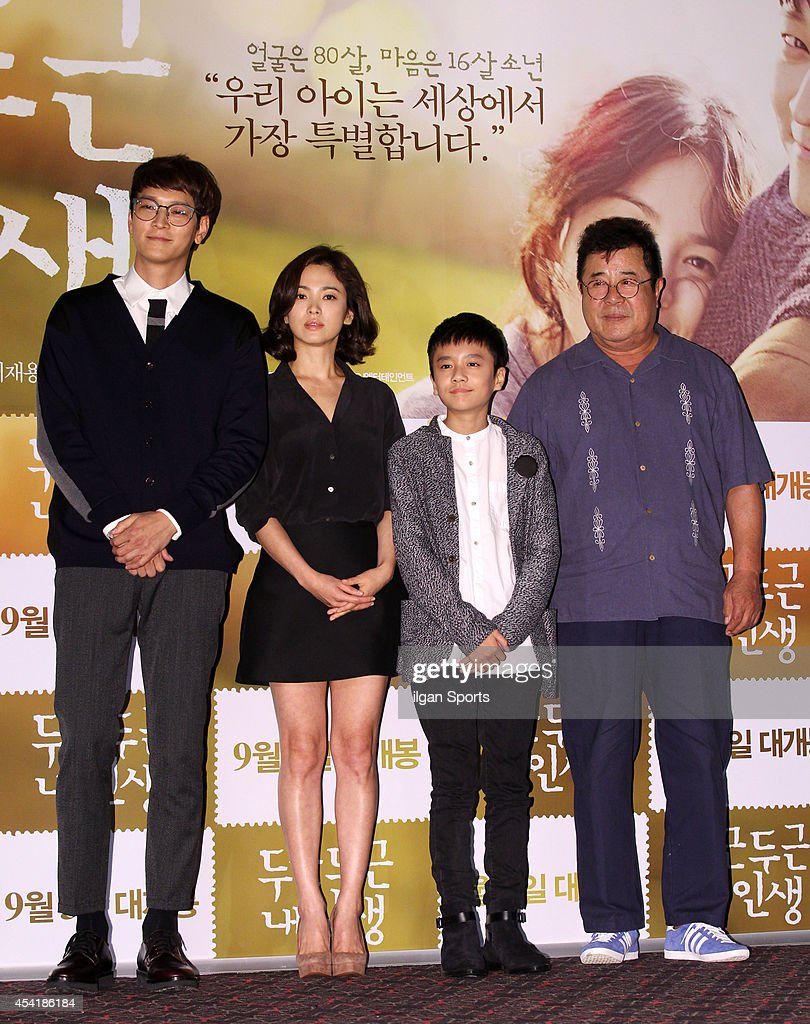 Gang Dong-Won, Song Hye-Kyo, Jo Seong-Mok and Baek Il-Seop attend the movie 'My Brilliant Life' press premiere at Wangsimni CGV on August 21, 2014 in Seoul, South Korea.