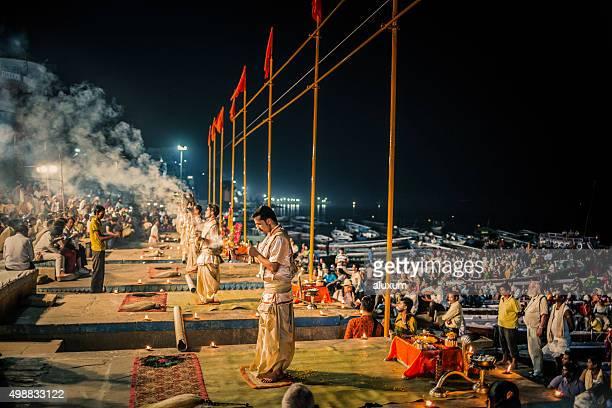 Ganga Aarti Varanasi India