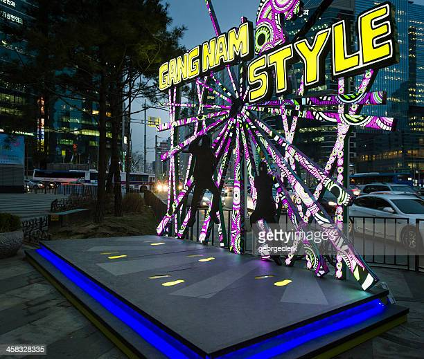 Gangnam Style 'Horse Dancing Stage' in Seoul