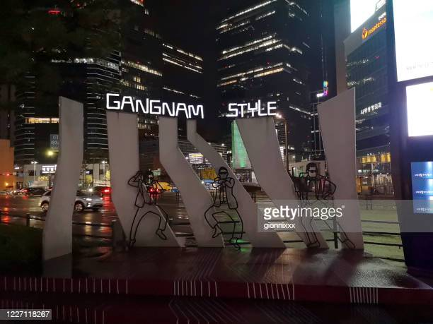 gangnam style, seoul, south korea - k pop stock pictures, royalty-free photos & images