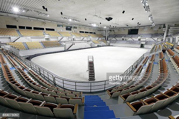 Gangneung Gymnasium which will be used for Curling during PyeongChang Winter Olympic 2018 is under renovation on December 16 2016 in Gangneung South...
