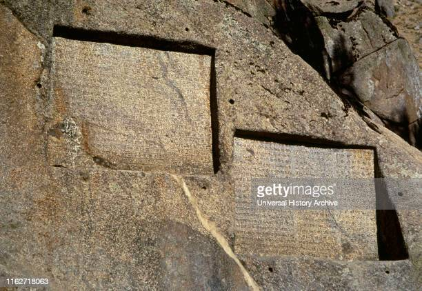 Ganjnameh Ancient inscription carved in granite in Alvand Mountain ordered by Darius the Great and by Xerxes the Great in three languages Old Persian...