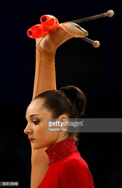 Ganna Bessonova of Ukraine competes in the Individual AllAround Qualification round at the Beijing University of Technology Gymnasium on Day 14 of...