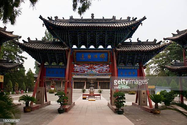 'Gansu,China'