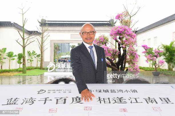 Gao DexueChairman of Hainan Greentown Blue bay during the opening ceremony of Blue Bay LPGA at Jian Lake Blue Bay golf course on November 7 2017 in...