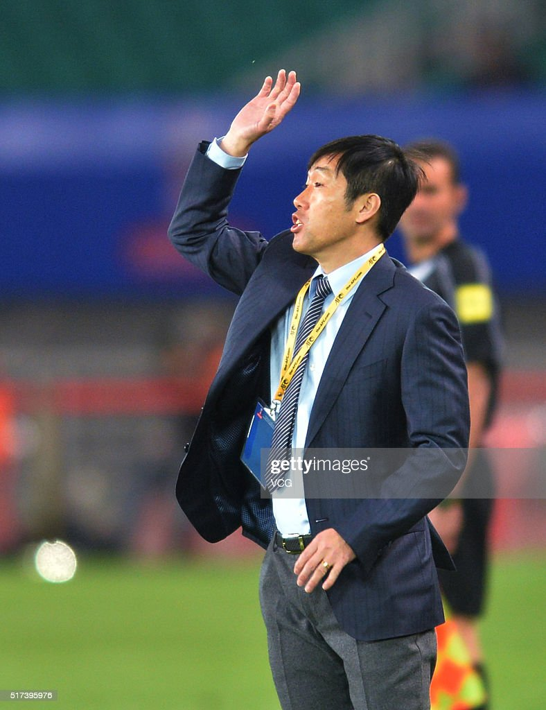 Most Inspiring China World Cup 2018 - gao-hongbo-head-coach-of-china-reacts-during-the-2018-fifa-world-cup-picture-id517395976  Pictures_3387 .com/photos/gao-hongbo-head-coach-of-china-reacts-during-the-2018-fifa-world-cup-picture-id517395976