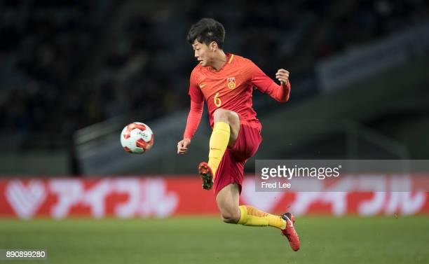 Gao junyi of china in action during the EAFF E1 Men's Football Championship between Japan and China at Ajinomoto Stadium on December 12 2017 in Chofu...