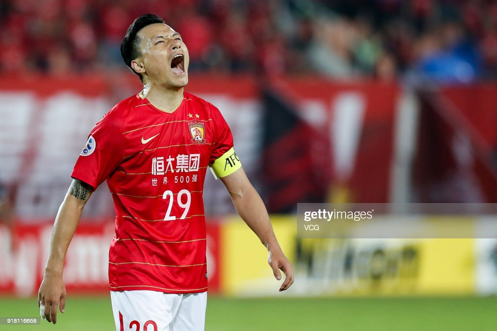 Guangzhou Evergrande v Buriram United - AFC Championships League Group G