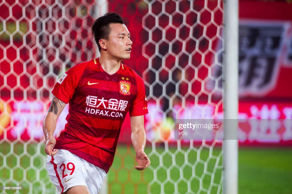 Guangzhou Evergrande v Guangzhou R&F - China Super League