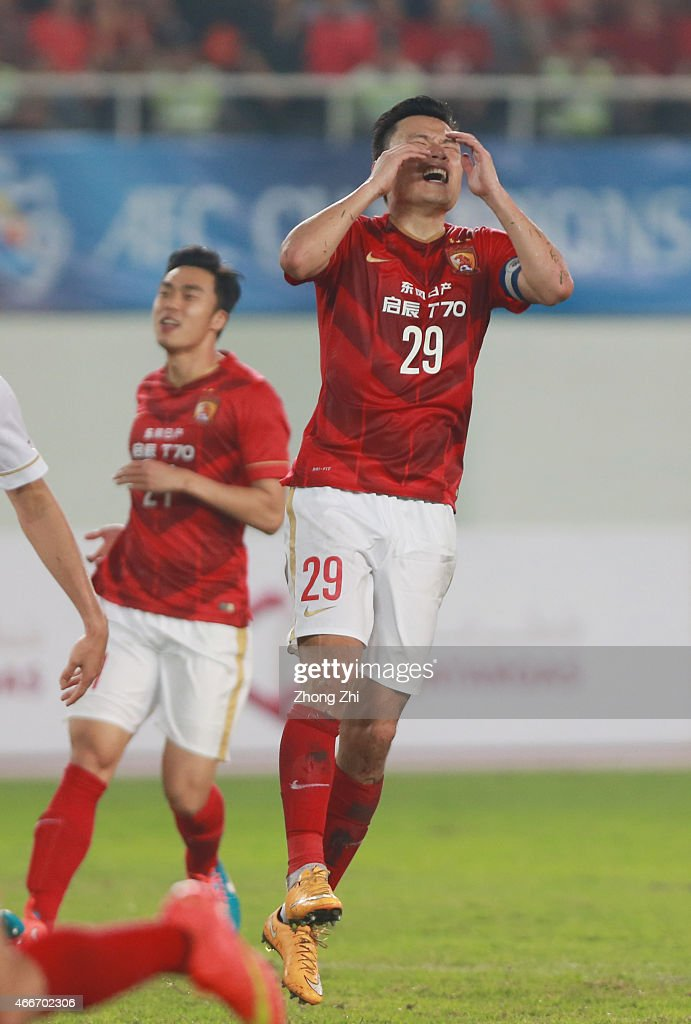 Guangzhou Evergrande v Kashima Antlers - AFC Asian Champions League