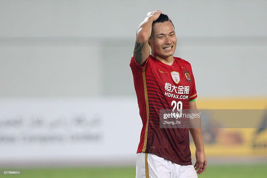 AFC Champions League - Guangzhou Evergande v Sydney FC