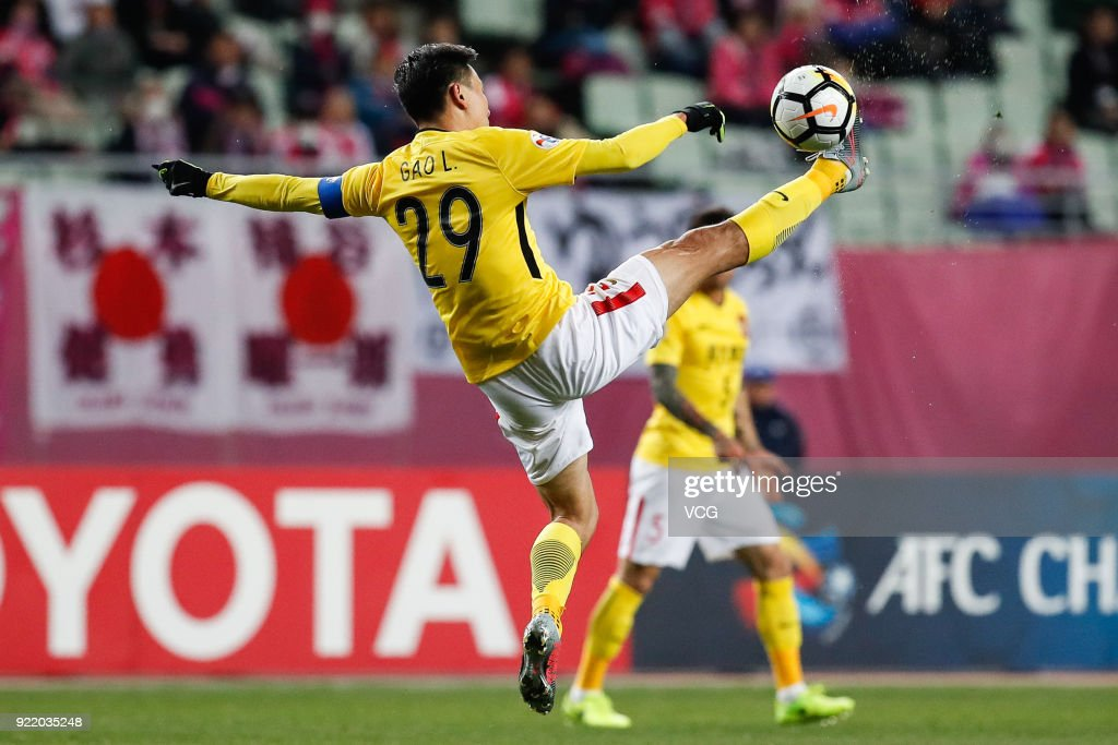 Gao Lin #29 of Guangzhou Evergrande stops the ball during the AFC Champions League Group G match between Cerezo Osaka and Guangzhou Evergrande at the Yanmar Stadium Nagai on February 21, 2018 in Osaka, Japan.