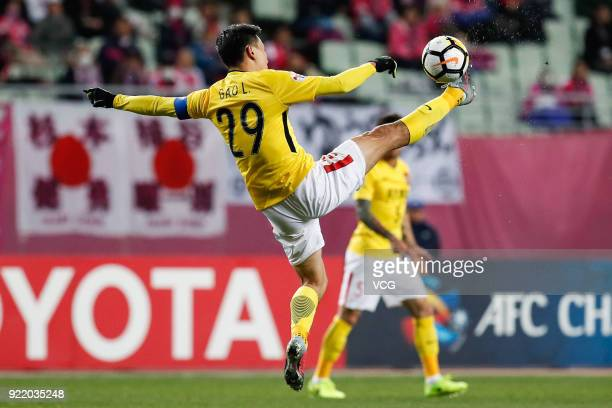 Gao Lin of Guangzhou Evergrande stops the ball during the AFC Champions League Group G match between Cerezo Osaka and Guangzhou Evergrande at the...