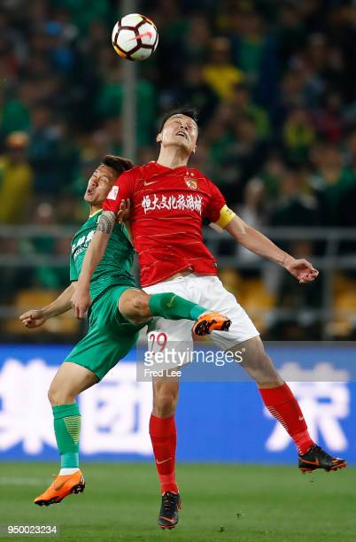 Gao Lin of Guangzhou Evergrande Taobao in action during during 2018 China Super League match between Beijing Guoan and Guangzhou Evergrande Taobao at...