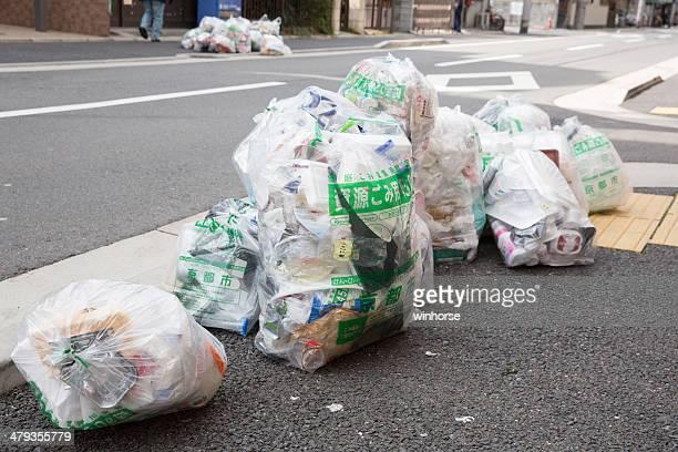 Garbage in Japan