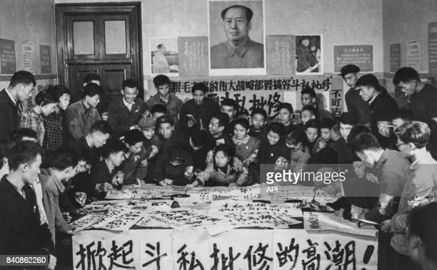 Gardes rouges préparant des dazibaos critiquant le révisionnisme le 18 décembre 1967 à Wuhan Chine