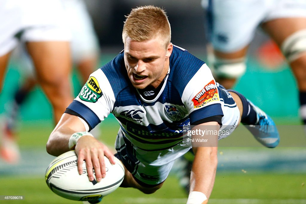 ITM Cup Rd 9 - Auckland v Northland : News Photo