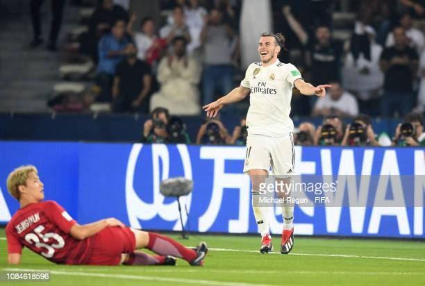 Gareth Bale of Real Madrid celebrates scoring the third goal and his hattrick during the FIFA Club World Cup semifinal match between Kashima Antlers...
