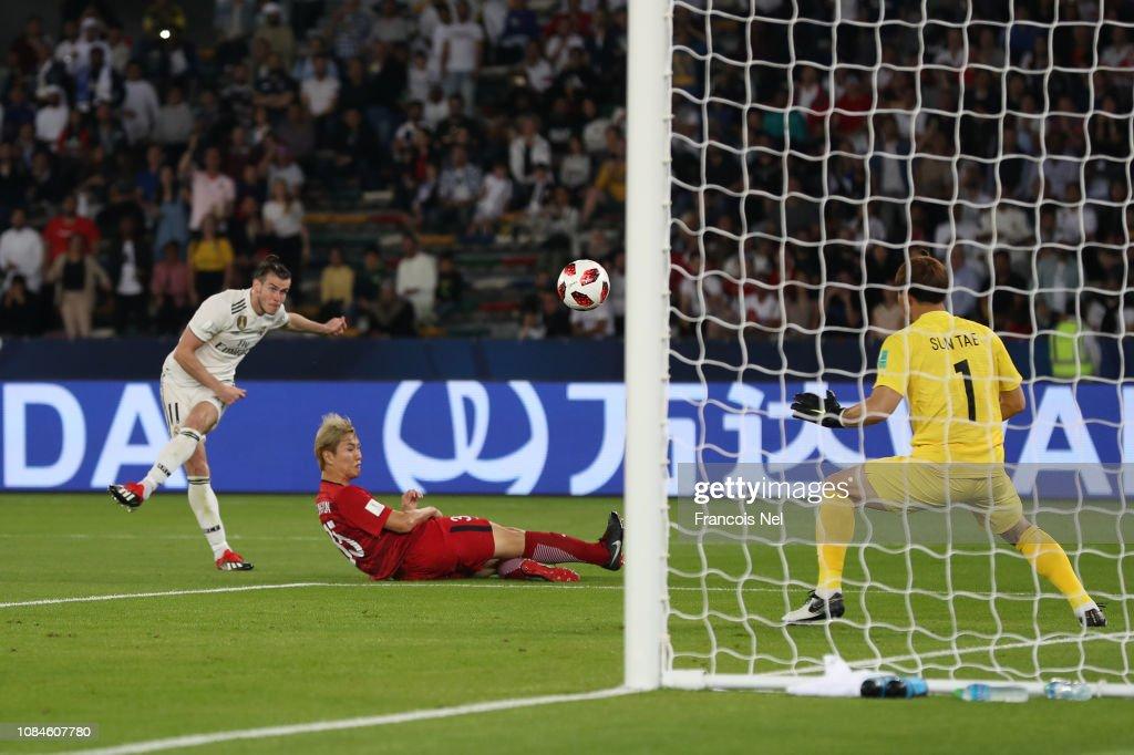 Kashima Antlers v Real Madrid CF - FIFA Club World Cup UAE 2018 : ニュース写真