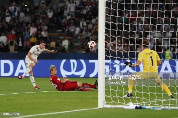 Gareth Bale of Real Madrid scores the third goal and his hattrick during the FIFA Club World Cup semifinal match between Kashima Antlers and Real...