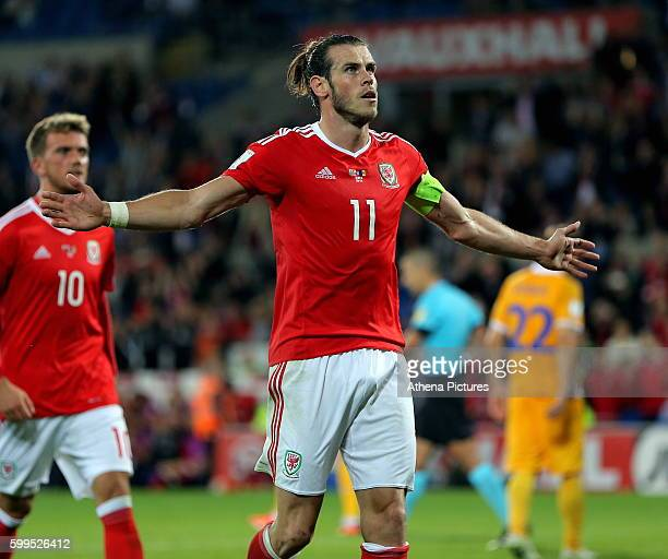 Gareth Bale of Wales celebrates the goal he scored from the penalty spot making the final score 40 to his team during the 2018 FIFA World Cup...