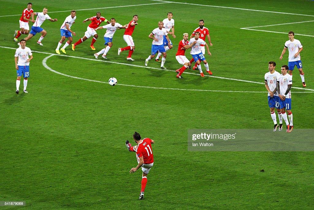Russia v Wales - Group B: UEFA Euro 2016 : News Photo
