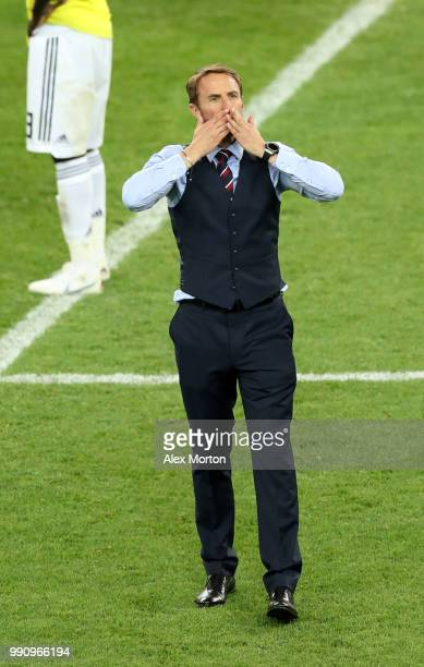 Gareth Southgate Manager of England celebrates victory following the 2018 FIFA World Cup Russia Round of 16 match between Colombia and England at...