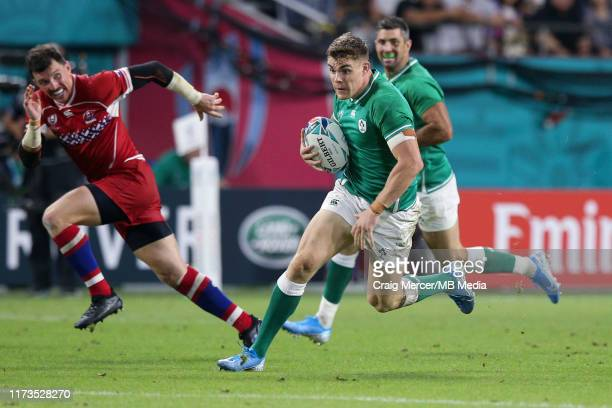 Garry Ringrose of Ireland makes a break during the Rugby World Cup 2019 Group A game between Ireland and Russia at Kobe Misaki Stadium on October 3,...