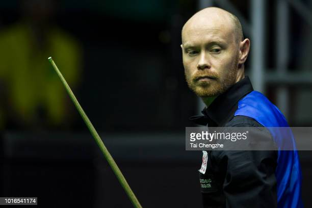 Gary Wilson of England reacts during his quarterfinal match against Barry Hawkins of England on day five of the 2018 Yushan World Open at Yushan No1...