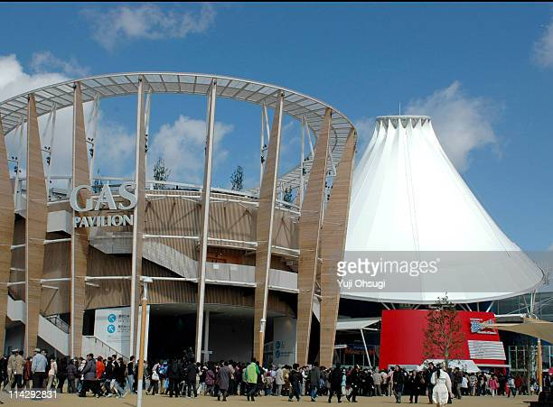Gas Pavilion and Mountain of Dreams Pavilion during EXPO 2005 AICHI Japan Pavilion Zone at Aichi Expo in Nagakute Japan