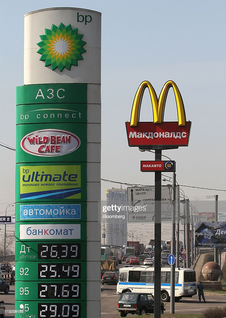 tnk bp first quarter results announcement photos and images  gas prices are seen on a display at a bp gas station near a mcdonald s