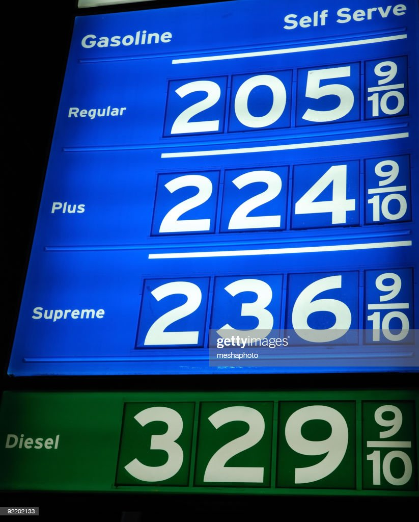 Gas Station : Stock Photo