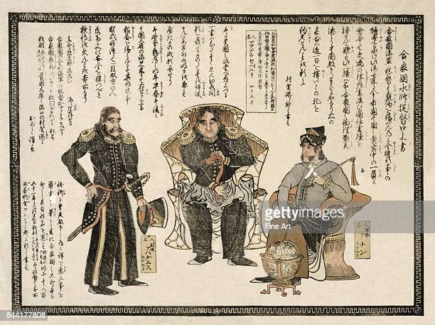 Gasshukoku suishi teitoku kojogaki 19th century woodblock print of an oral statement by the current American navy admiral and showing Commander Anan...