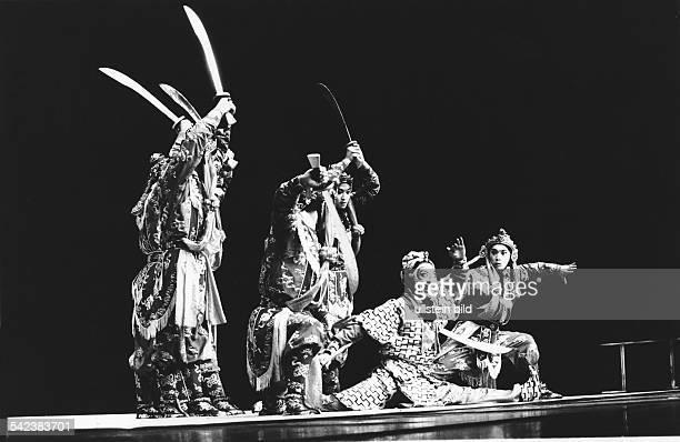 Gastspiel der Peking Oper in Berlin 1984