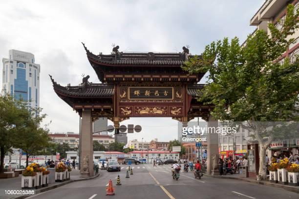 Portão no mercado YuYuan em Xangai