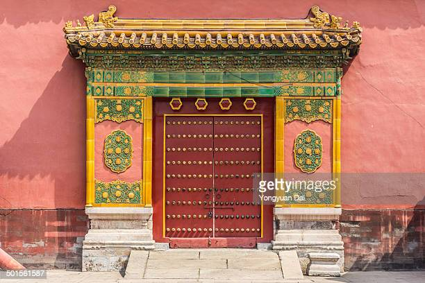Gate in the Forbidden City. The Forbidden City was the Chinese imperial palace from the Ming Dynasty to the end of the Qing Dynasty. It is located in...