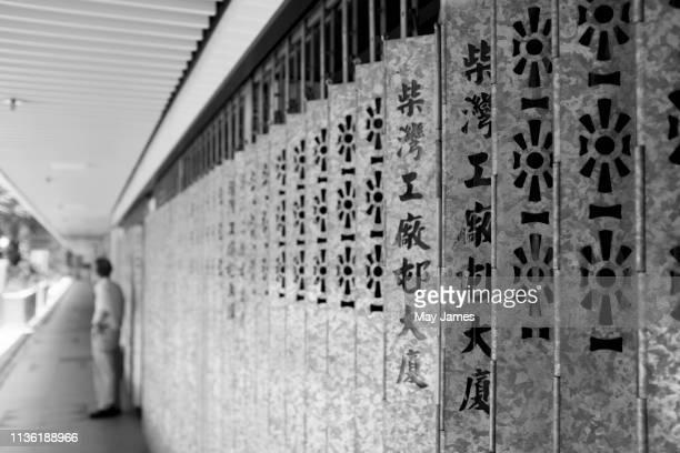 gate keeper - hong kong may james 個照片及圖片檔