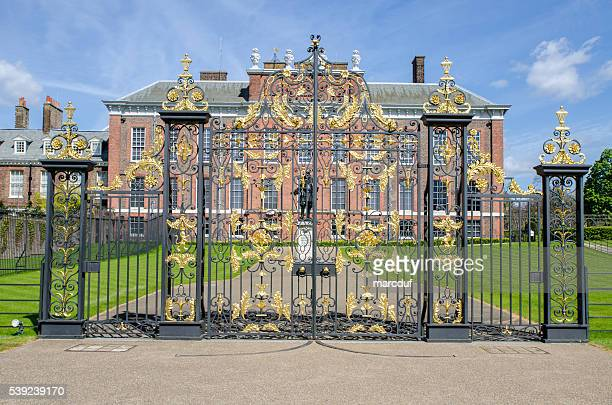 Gate located on the side of Kensington Palace