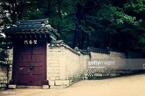 Gate near Rear Garden at Changdeok Palace
