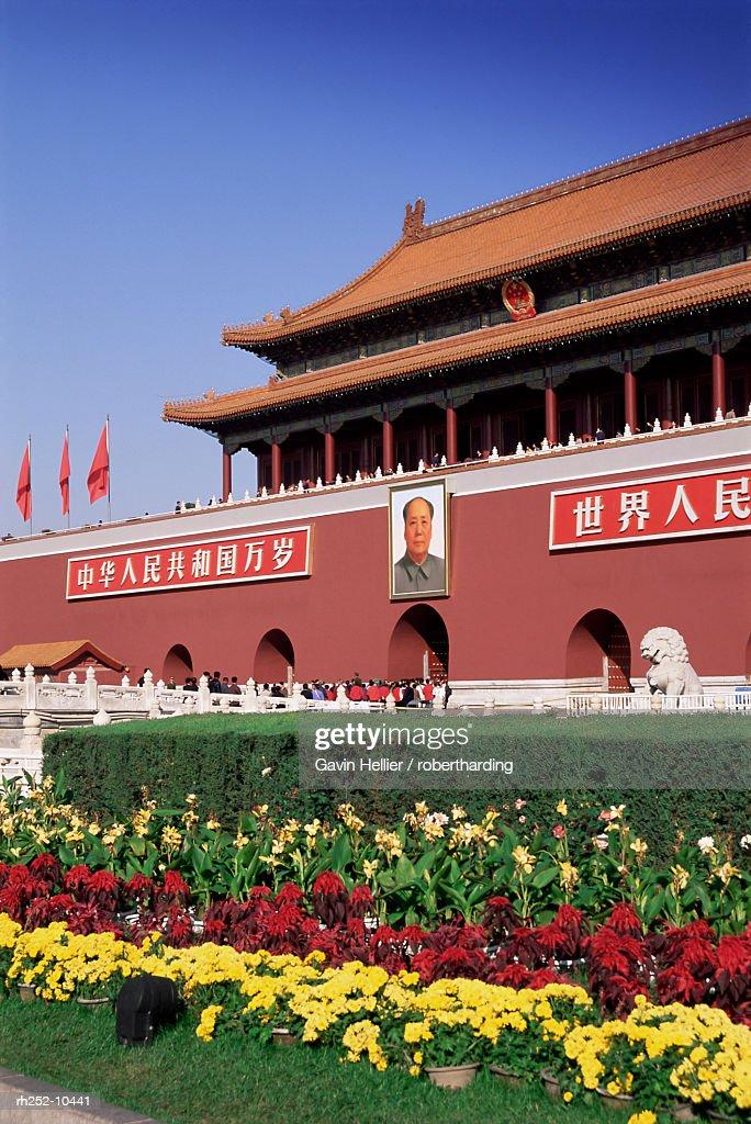 Gate of Heavenly Peace (Tiananmen), Tiananmen Square, Beijing, China, Asia : Foto de stock