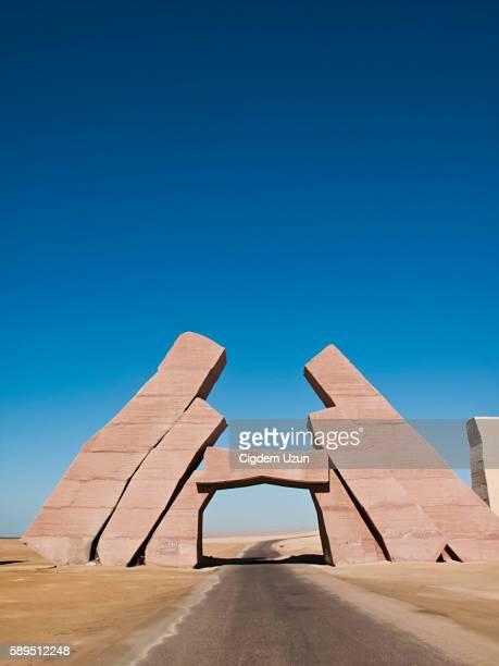 gate of ras mohammed national park - sharm el sheikh foto e immagini stock