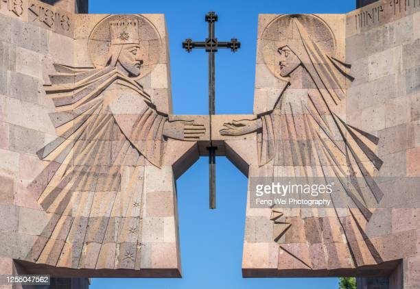 gate of saint gregory, mother see of holy etchmiadzin, vagharshapat, armavir province, armenia - アルメニア ストックフォトと画像