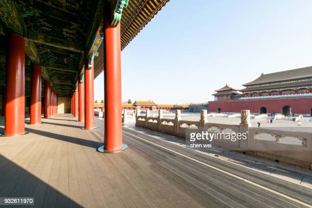 Gate of Supreme Harmony with the Meridian Gate in the front during a sunny day, the Forbidden City, Beijing, China