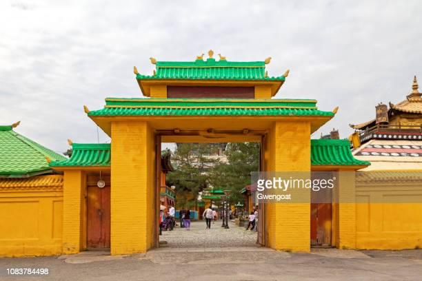 Gate of the temple of Dedanpovran in Ulan Bator