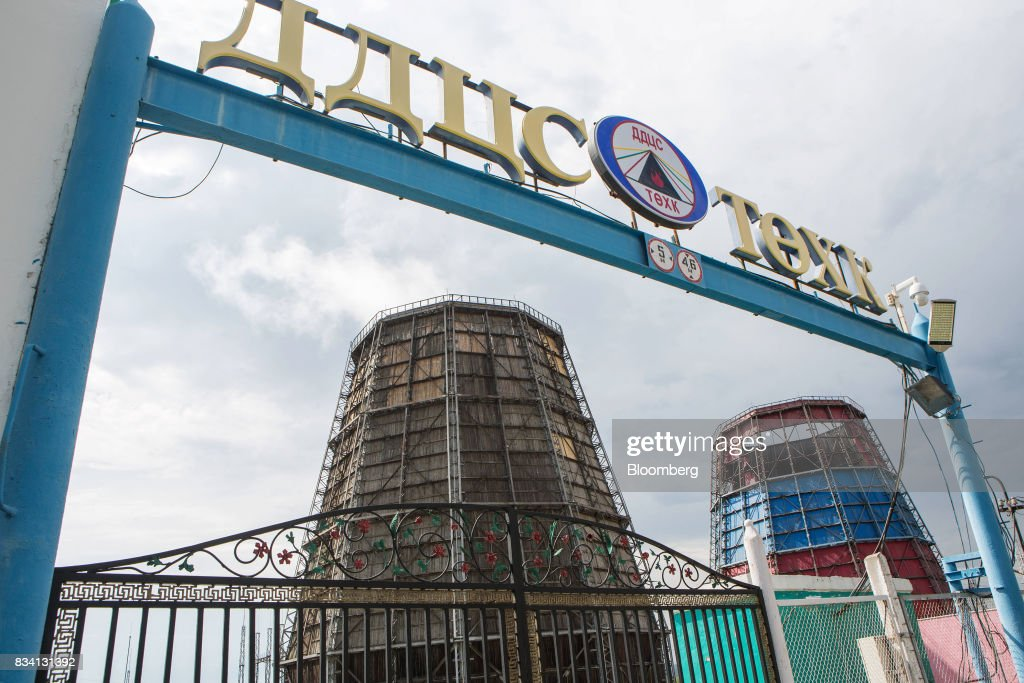 A gate stands at the entrance to the Darkhan Thermal Power Plant in Darkhan, Mongolia, on Monday, Aug. 14, 2017. Mongolia, desperate to make more of its abundant resources as it seeks to revive its flailing economy, aims to make that vision a reality through one of the world's most ambitious power projects. The landlocked nation is considering a $7 billion plan to build coal, wind and solar plants that could send electricity across China, Russia, South Korea and Japan, according to the Shivee Energy Complex. Photograph: Taylor Weidman/Bloomberg via Getty Images