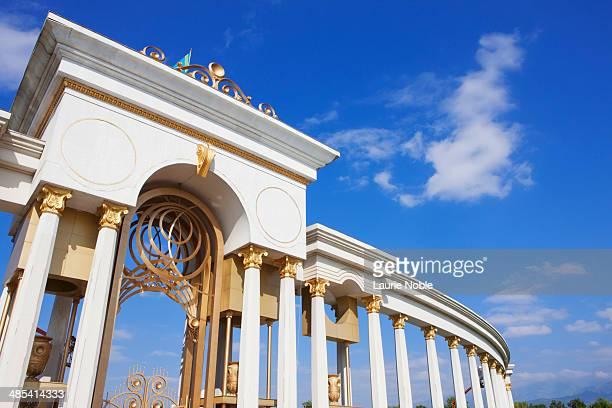 Gate to First Presidents Park, Almaty, Kazakhstan