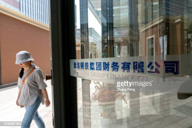 Gate to the office building of Bohai steel group finance Co After more than two years of debt crisis Bohai Steel Group formally declared bankruptcy...