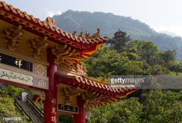 gate to xiangde temple, tianxiang, taroko national park, hualien county, taiwan - hualien county stock pictures, royalty-free photos & images